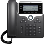 A cost-effective, energy-efficient business phone designed for any mid-size to large enterprise company. OPUS codec support guarantees High quality (HD) voice and superior sound quality. Features include 4 programmable lines, Gigabit Ethernet, presence, an easy-to-use user interface, and more.